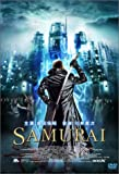 SAMURAI [DVD]