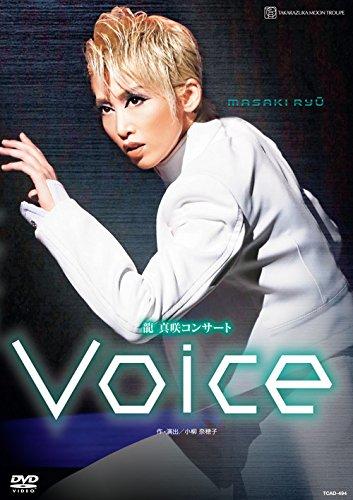 月組シアター・ドラマシティ公演 龍真咲コンサート『Voice』 [DVD]