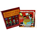 Handstand Kids Chinese Cookbook Kit - Packaged in a large takeout box with child-friendly chopsticks