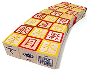 Uncle Goose Chinese Character Blocks - Made in USA