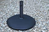 Patio Essentials - 25kg Concrete Parasol / Umbrella Base - Black