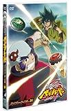 メタルファイト ベイブレード    -バトルブレーダーズ編-  Vol.4 [DVD]