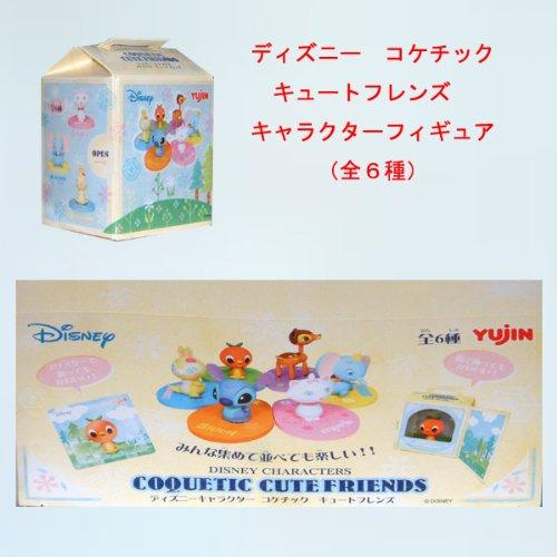 Yujin Disney コケチック cute lens anime Figure 6 set set food shokugan PVC figure