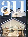 サムネイル:a+u、最新号(2010年6月号)