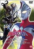 ウルトラマンコスモス 6[DVD]