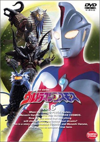 ウルトラマンコスモス 6 [DVD]