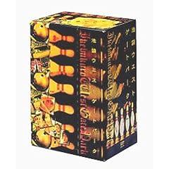 �r�܃E�G�X�g�Q�[�g�p�[�N DVD-BOX