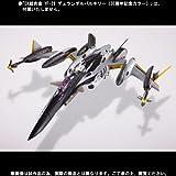 魂ウェブ商店限定 DX超合金 YF-29 デュランダルバルキリー(30周年記念カラー)用スーパーパーツ