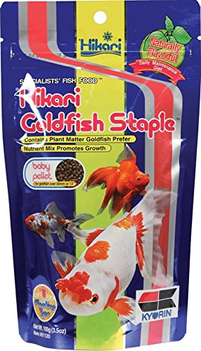 Tropical fish and koi for Baby koi food