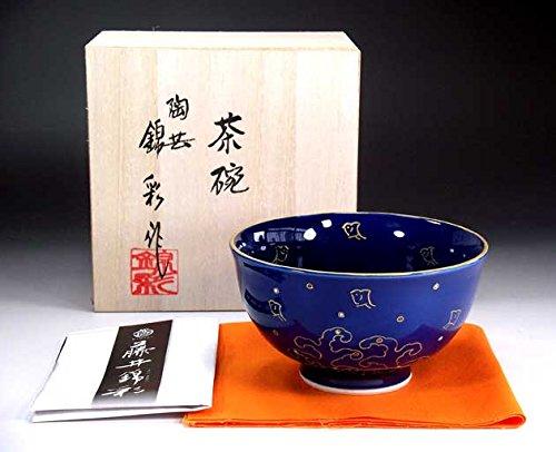 有田焼の陶芸家が丹精込めて造った高級飯碗|瑠璃釉金彩千鳥絵ご飯茶碗|藤井錦彩
