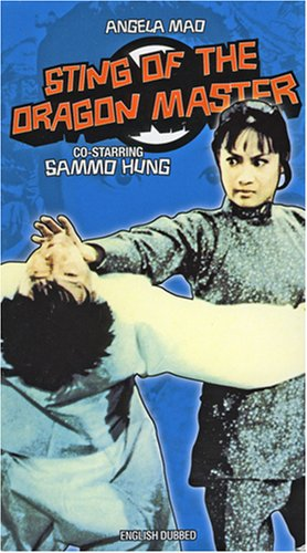 Sting of Dragon Master [VHS]