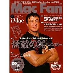 Mac Fan (�}�b�N�t�@��) 2008�N 07���� [�G��]