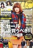Samurai ELO (サムライ イーエルオー) 2014年 02月号 [雑誌]