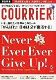 COURRiER Japon (クーリエ ジャポン) 2011年 05月号 [雑誌]