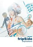 バンド・スコア fripSide Single Collection