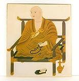 仏画色紙 弘法大師 84006