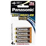 パナソニック リチウム乾電池 1.5V 単4形 4本パック
