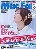 「MacFan」2014年1月号に掲載されました