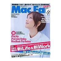 Mac Fan(2014年 1月号)(書籍)