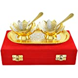 Richi Rich Gold And Silver Plated Bowl Tray Set