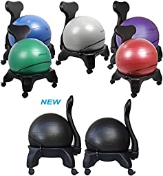 Isokinetics Inc. Brand Balance Exercise Ball Chair - Black 52cm Ball - Exclusive: Office size 60mm/2.5\