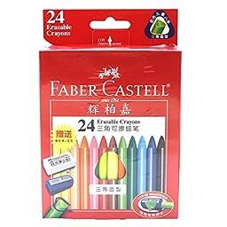 Faber Castell Erasable Crayons,24 Color,with eraser ,pencil sharpener