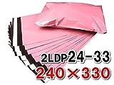 新【100枚】 宅配ビニール袋(宅配ポリ袋) 巾240×高さ330+フタ40mm 色:新ピンク 強力テープ付き 2LDP24-33