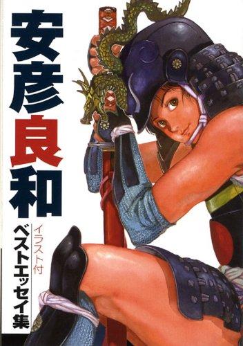 月刊 COMIC (コミック) リュウ 2011年 05月号 [雑誌]
