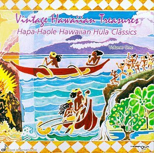 Joe Keawe's Harmony Hawaiians Joe Keawe And His Harmony Hawaiians - Henry Kaalekahi - My Little Grass Shack - Hookipa Paka - Maunawili