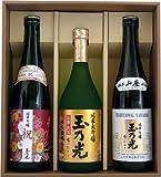 京都・伏見の蔵元『玉乃光』 米100%の日本酒!人気の純米大吟醸・純米吟醸 飲み比べセット!母の日、父の日、お中元、各種ギフトに!