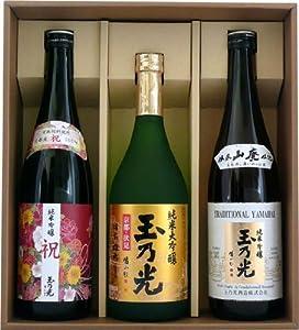 京都・伏見の酒蔵『玉乃光』 米100%の日本酒!人気の純米大吟醸・純米吟醸 飲み比べセット!お中元、お歳暮、各種ギフトに!