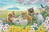 1000ピース 福寿 遊犬図 1000-466
