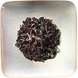 Rou Gui Rock Oolong Tea