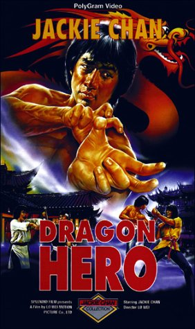 Dragon Hero [VHS]
