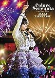 """竹達彩奈 Live Tour 2014""""Colore Serenata"""" [DVD]"""