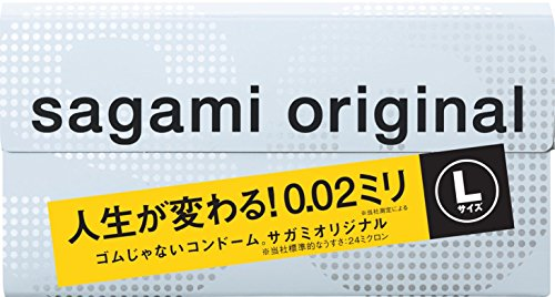 Sagami-Original-002mm-Large-Size-12-Pcs-Pack-Health-and-Beauty-japan-import