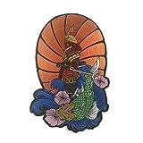 Large Back Patch l Samurai Carp Sea