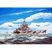 1/700 スカイウェーブシリーズ WW2 英国海軍 巡洋戦艦 レナウン1942 (W119)