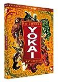 echange, troc La Guerre des Yokai - L'anthologie des 4 Films [Édition Limitée Blu-ray + DVD]