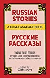 img - for Russian Stories: A Dual-Language Book (English and Russian Edition) book / textbook / text book