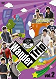 2PM&2AM Wander Trip Vol.2 [DVD]