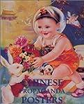 Chinese Propaganda Posters: From Revo...