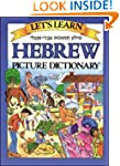 Let's Learn Hebrew Picture Dictionary...