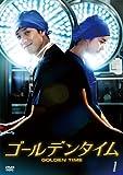 ゴールデンタイム (ノーカット版) DVD-BOX 1