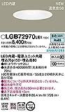 Panasonic LEDダウンライト100形拡散昼白色LGB72970LE1