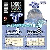ロゴス(LOGOS) 氷点下パックGTマイナス16度ハード1200