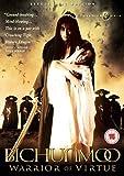 Bichunmoo [DVD]