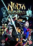 Ninja Scroll - 10th Anniversary Special Edition [1995] [DVD]