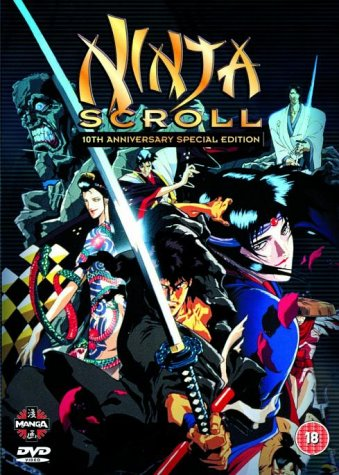 Ninja Scroll - 10th Anniversary Special Edition [1995] [DVD]