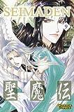 Seimaden 09. Carlsen Comics (3551751692) by You Higuri